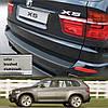 Пластикова захисна накладка на задній бампер для  BMW Х5 E70 2007-2013