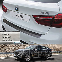 Пластиковая защитная накладка на задний бампер для BMW X6 F16 2014+