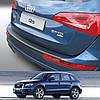 Пластикова захисна накладка на задній бампер для Audi Q5 / SQ5 2008-2016