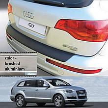 Пластикова захисна накладка на задній бампер для Audi Q7 2006-2015