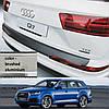 Пластикова захисна накладка на задній бампер для Audi Q7 II 2015>