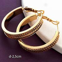 Женские серьги-кольца из медицинского золота Xuping