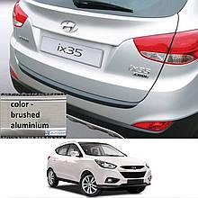 Пластикова захисна накладка на задній бампер для Hyundai iX35 2010-2015