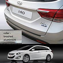Hyundai i40 CW 2010-2015 пластикова накладка заднього бампера