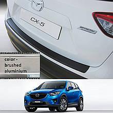 Mazda CX-5 2011-2017 пластикова накладка заднього бампера