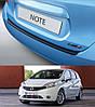 Nissan Note II 2013> пластиковая защитная накладка заднего бампера