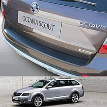 Пластикова захисна накладка заднього бампера для Skoda Octavia Scout 6.2013-2.2017