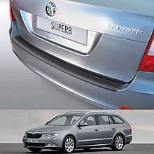 Пластикова захисна накладка заднього бампера для Skoda Superb Combi 2010-2013
