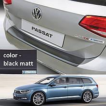 Пластиковая накладка заднего бампера для Volkswagen Passat B8 Variant / Alltrack 2015-2019