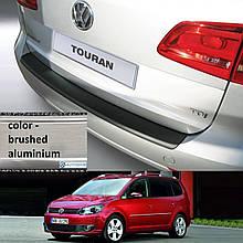 Пластикова накладка заднього бампера для Volkswagen Touran 08.2010-08.2015