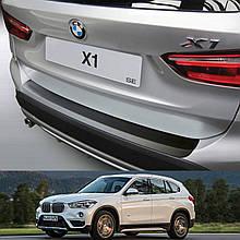 Пластиковая защитная накладка на задний бампер для BMW F48 X1 2015+