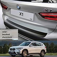 Пластиковая защитная накладка на задний бампер для BMW X1 F48 X1 2015+