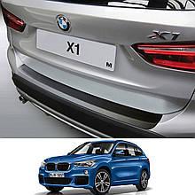 Пластиковая защитная накладка на задний бампер для BMW X1 F48 'M' Sport 2015+