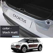 Пластикова захисна накладка на задній бампер для Citroën C4 Cactus 2014-2018