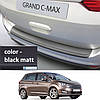 Пластикова захисна накладка на задній бампер для Ford Grand C-Max Mk2 LIFT 2015-2019