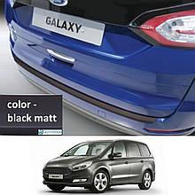 Пластикова захисна накладка на задній бампер для Ford Galaxy Mk4 2015-2020