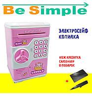 Электросейф копилка с кодовым замком / Электронная Копилка Розовый