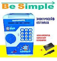Электросейф копилка с кодовым замком / Электронная Копилка Голубой