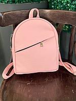 Рюкзак RM1x14 пудра рожевий, фото 1
