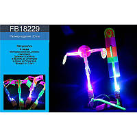 Запускалка FB18229 (1200шт) свет в асс 20см ((50))