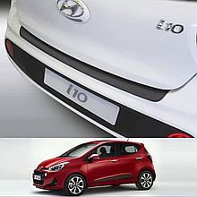 Пластикова захисна накладка на задній бампер для Hyundai i10 Mk2 LIFT 2017-2019