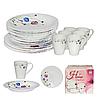 """Набор столовой посуды """"Весенние цветы"""" (24 предмета, стеклокерамика)"""