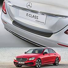 Пластикова захисна накладка на задній бампер для Mercedes-Benz E-Class W213 2016+