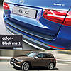 Mercedes-Benz GLC X253 2015+ пластиковая накладка заднего бампера