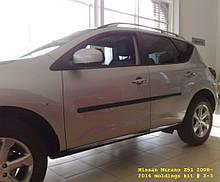 Молдинги на двері для Nissan Murano Z51 2008-2014
