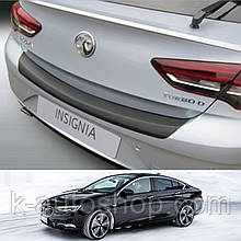 Пластикова захисна накладка на задній бампер для Opel Insignia B 4/5 Door 2017+