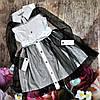 Модное детское платье с пышной юбкой и фатином (128-146р)