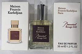 Maison Francis Kurkdjian Baccarat Rouge 540 - Voyage 35ml