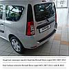Renault Logan MCV 2007-2012 пластиковая защитная накладка заднего бампера
