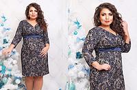 Шикарные вечерние женские платья жаккард 50,52р Минова креп-стрейч принт гипюр