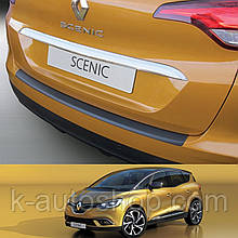 Пластиковая защитная накладка на задний бампер для Renault Scenic IV 2016+