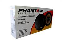 Коаксиальная акустика Phantom TS-1622