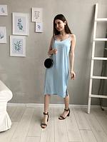 Платье-комбинация базовое из шёлка на тонких бретельках, Голубой/S