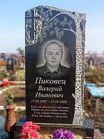 """Памятник из гранита (вертикальный """"Береза"""", """"Крест"""", """"Роза"""", )"""