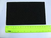 Фильтр для пылесоса Samsung DJ63-00413A, фото 1