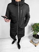 Черная длинная мужская куртка, до -20