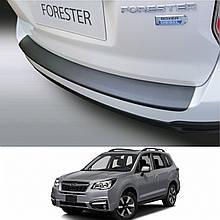 Пластиковая накладка заднего бампера для Subaru Forester LIFT 2016-2019