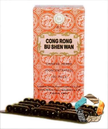 Цун Жун Бу Шэнь Вань - повышает потенцию, общеукрепляющее, при мужской слабости и бесплодии