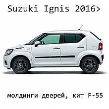 Молдинги на двери для Suzuki Ignis 2016+