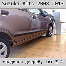 Молдинги на двери для Suzuki Alto 2008-2013