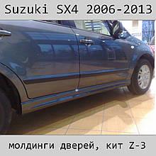 Молдинги на двері для Suzuki SX4 2006-2014
