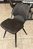 Стілець M-22 коричневий антик нубук Vetro Mebel, фото 10
