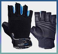 Перчатки спортивные для занятий в зале, на турнике, фитнесом, бодидилдингом, перчатки атлетические L