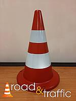 Конус дорожный сигнальный Н600