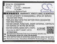 Аккумулятор Microsoft BV-T4D (2950mAh)