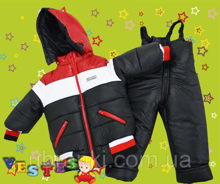 Комплект(комбинезон,куртка)